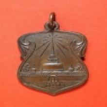 เหรียญมหาธาตุ นครศรีธรรมราช รุ่น 2 พ.ศ. 2497 สวยมาก