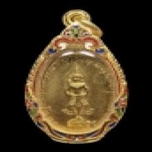 เหรียญพระสยามเทวาธิราชเนื้อทองคำพิมพ์เล็กวัดป่ามะไฟ