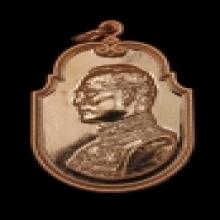 เหรียญที่ระลึกการจัดสร้างอุทยานราชภักดิ์ เนื้อทองแดง