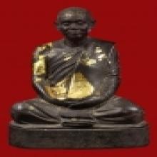พระบูชา รุ่นแรก หลวงปู่ สมชาย ฐิตวิริโย