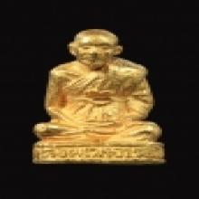หลวงพ่อโต ทองคำ วัดไชโย ปี 33