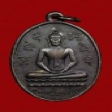 เหรียญ พระพุทธิธรรมธาดา วัดสุวรรณวิชัย พิมพ์หลังเรียบ  รมดำ