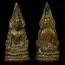 พระพุทธชินราชอินโดจีน  พิมสังฆาฏิสั้น