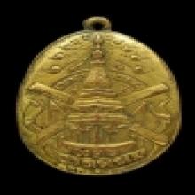 เหรียญพระธาตุพนม ปี2482