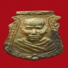 หน้าเสือ หลวงพ่อน้อย วัดธรรมศาลา ปี12