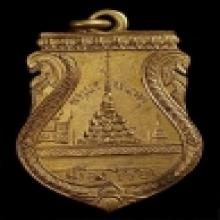 เหรียญพระบรมธาตุไชยา ปี 2481 เนื้อทองแดงกะไหล่ทอง