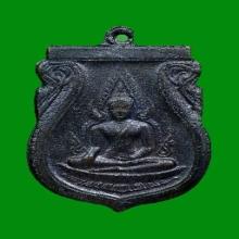 เหรียญชินราชอินโดจีน 2485 บล็อกนิยม