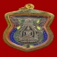 เหรียญพระพุทธชินราช วัดเบญจมบพิตร