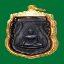 เหรียญพระพุทธชินราช อินโดจีน วัดสุทัศน์ ปี2485 บล็อกสระจุด