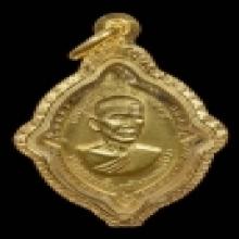 เหรียญดาวเทียม เนื้อทองคำ พระวิบูลวชิรธรรม จ.กำแพงเพชร