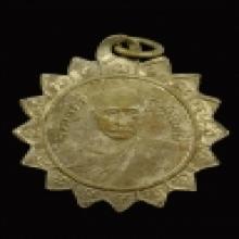 เหรียญพระครูศรีพนัส