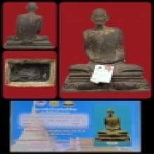 หลวงพ่อพรหม พระบูชาฐานเหลี่ยม มือไม่มีเล็บ จำนวนการสร้างน้อย