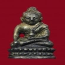 พระชัยวัฒน์ สายฟ้า หลวงปู่โต๊ะ วัดประดู่ฉีมพลี ปี2520