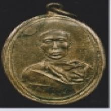 เหรียญหลวงพ่อแดง วัดใหญ่อินทาราม รุ่นแรก เนื้อเงิน