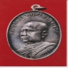 เหรียญพุทธโฆษาจารย์ รุ่นแรกเนื้อเงิน สวยแชมป์
