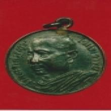 เหรียญโฆษาจารย์ เหรียญสลิง นิยมสุด