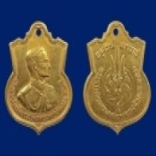 เหรียญในหลวงเจริญพระชนม์มายุครบ3รอบเนื้อทองคำ