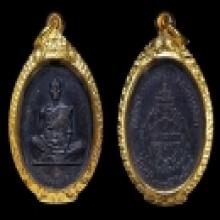เหรียญสร้างบารมีปี๒๕๑๙ หลวงพ่อคูณวัดบ้านไร่ สวยแชมป์ๆๆๆๆ