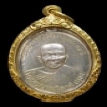เหรียญหลวงพ่อแดง ตระกูลโจว เนื้อเงิน # 2