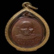เหรียญพระพ่อท่านคล้าย รุ่นแรก 2 ขอบ นิยมสุด