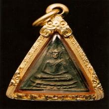 เหรียญหล่อพระพุทธ พิมพ์สามเหลี่ยม หลวงพ่อรุ่ง วัดท่ากระบือ