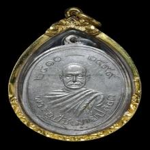 แชมป์!! เหรียญพระอุปัชฌาย์ปลอด วัดนาเขลียง ปี 2499