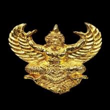 พญาครุฑ รุ่น โคตรรวย อ.วราห์ ปี 37
