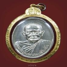เหรียญหลวงปู่แหวนรุ่น 89 (สร้างอุโบสถหลังเสมา) เนื้อเงิน