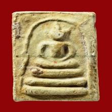 พระสมเด็จบางขุนพรหม ปี02 พิมพ์อกครุฑ หลังยันต์แดง