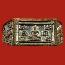 หลวงปู่ดู่ วัดสะแก แหวนโลหะผสมปี๒๕๒๒