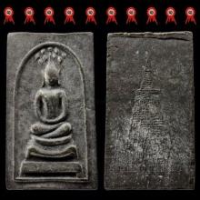 หลวงปู่โต๊ะ พระสมเด็จเยือนอินเดีย เนื้อใบลาน สร้าง 10 องค์