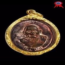 หลวงปู่สี เหรียญอายุยืนครึ่งองค์ เนื้อนวะ พ.ศ.๒๕๑๗