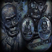 (๘)เหรียญเลื่อนสมณศักดิ์ อ.นอง บล็อกทองคำ