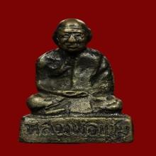 หลวงพ่อแช่ม หล่อโบราณหลังคู้ หน้าใหญ่นิยมปี 2506