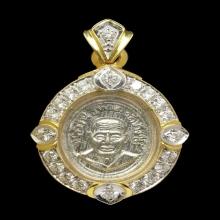 เม็ดแตงหลวงพ่อทวด ปี2506 หน้าผากสี่เส้น แชมป์ทุกสนาม