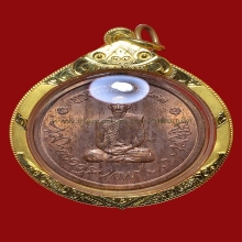 ดับเบิ้ลรองแชมป์ เหรียญทรงผนวช ทองแดงบล๊อคนิยม