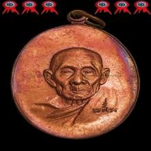 หลวงปู่สี เหรียญหน้าแก่ #องค์ดารา #แชมป์โลก