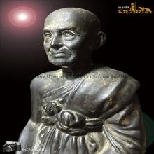 พระบูชาสมเด็จพระพุฒาจารย์ (โต พรหมรังสี) 100ปี