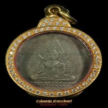 เหรียญพระพุทธชินราช พ.ศ.2460 เนื้อเงิน สวยแชมป์