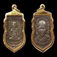 เหรียญหลวงปู่ทวด รุ่น3 เนื้อเงิน+เลี่ยมทองพร้อมใช้