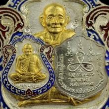 เหรียญเสมานพเก้า ลพ.ม่น วัดเนินตามาก เงินองค์พระทองคำ ปี2535