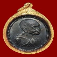 เหรียญปล้องอ้อยเนื้อเงินหลวงปู่เพิ่ม ปี2518