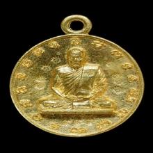 เหรียญหล่อ80เนื้อทองคำตอก999+9ส หลวงปู่บุญส่ง สร้างองค์เดียว