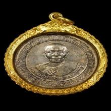 สามแชมป์!!! เหรียญกลมใหญ่ พ่อท่านคล้าย บล๊อวงเดือน