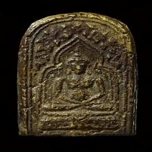 เหรียญหล่อรุ่นแรก หลวงพ่อชื้น วัดพะเนียงแตก จ.นครปฐม