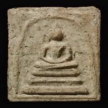 PHRA-SOMDEJ OF BANG-KOON-PHROM TEMPLE , KEJ-BUA-TOOM MOLD