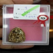 รางวัลที่ 1 พระวัดรังษี พิมพ์ใหญ่ ลงรักปิดทอง มีจารมือ 9 ตัว