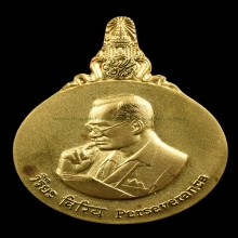 เหรียญชุดใหญ่ พระมหาชนก ทอง-นาค-เงิน สวยเดิม ๆ