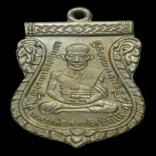 เหรียญเสมาหลวงปู่ทวด รุ่น 3 บล็อคหน้าผากสามเส้นครึ่ง