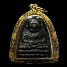 หลวงปู่ทวด หลังหนังสือเล็ก บล็อค ว ธรรมดา ปี 2505